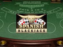 Видеопокер Испанский Блэкджек - играйте на деньги с выводом