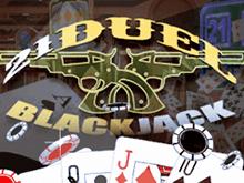 Блэкджек 21 Дуэль - видеопокер с подарками от казино