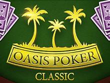 Видеопокер Оазис Покер Классический - играйте на деньги онлайн