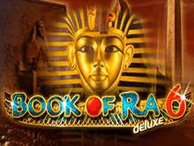 Книга Ра 6 Делюкс